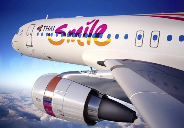 泰国微笑航空.jpg