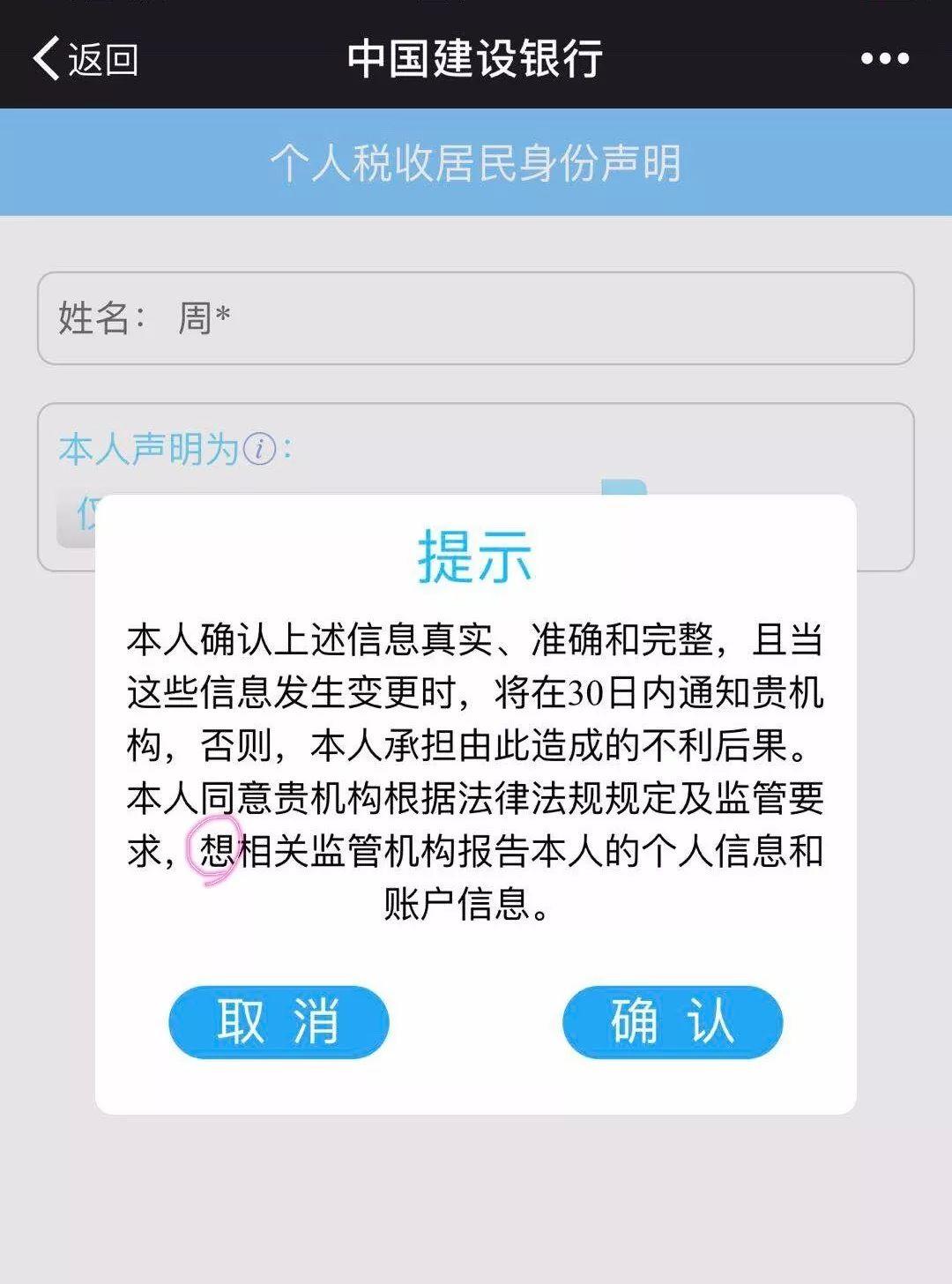 中国动真格了:彻查富人账户 超百万美元账户将被摸清_图1-7