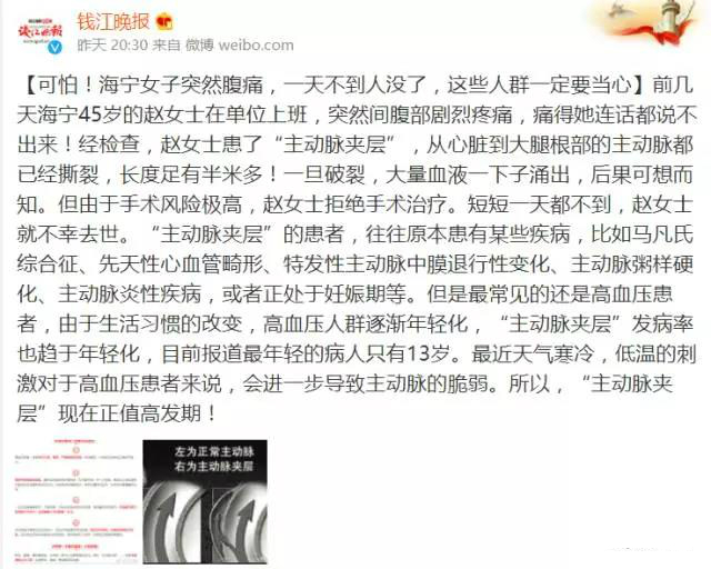 WeChat Image_20171213153509_meitu_1.jpg