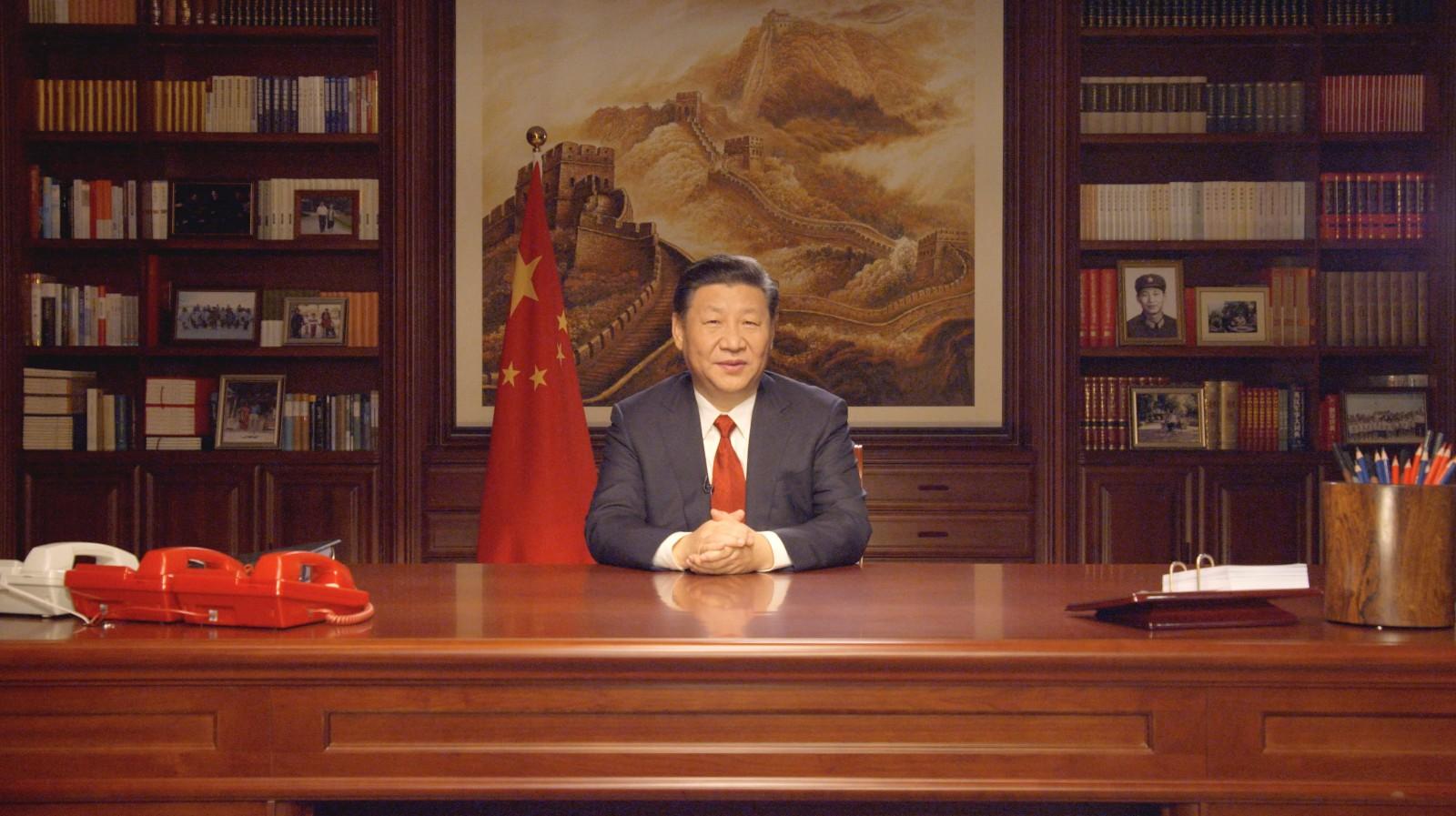 习近平发表2018年新年贺词:将改革进行到底_图1-1