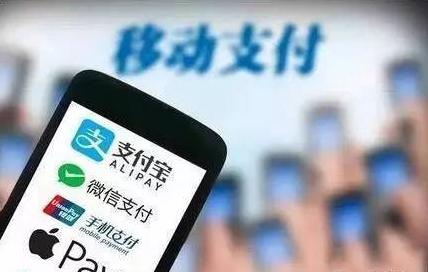 Image result for 中國銀聯支付