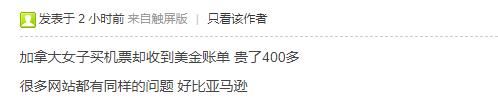 WeChat Screenshot_20181204113620.png