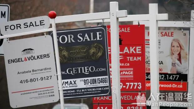 """""""加拿大房市明年继续调整""""的图片搜索结果"""