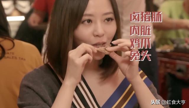 张靓颖教谢霆锋吃兔头的诀窍,遭对方嫌弃,尝后却表示太美味了