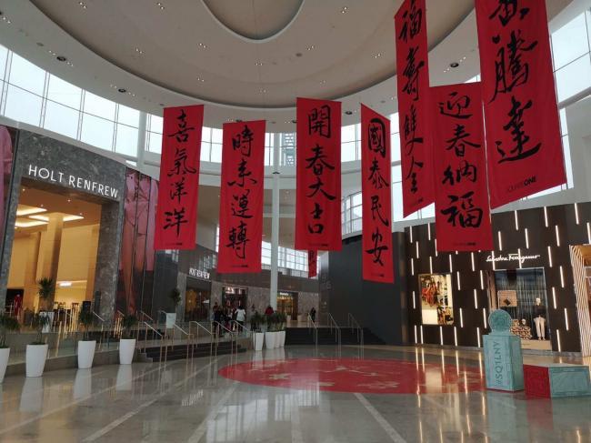 图二:商场里洋气的中国红.jpg