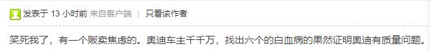 WeChat Screenshot_20190312120344.png