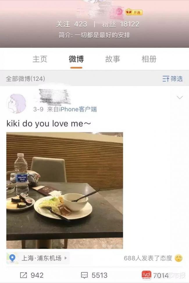 WeChat Image_20190311103841.jpg