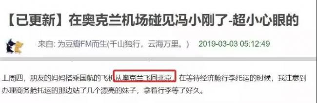 WeChat Image_20190311113712.jpg