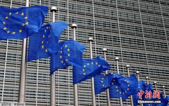 """欧盟更新""""逃税天堂""""黑名单:百慕大等位列其中_图1-1"""