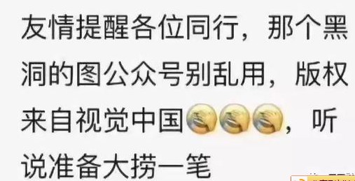 WeChat Screenshot_20190411101505.png