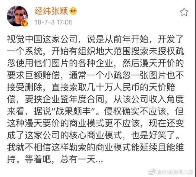 WeChat Image_20190411114303.jpg