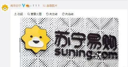 WeChat Screenshot_20190411111430.png