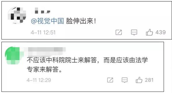 WeChat Screenshot_20190411103606.png