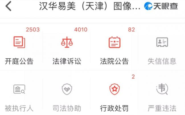 WeChat Screenshot_20190411132358.png