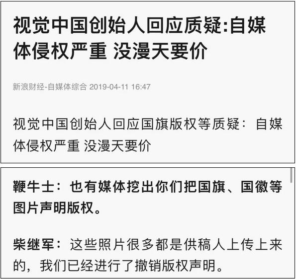 WeChat Screenshot_20190411114152.png