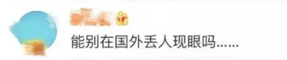 WeChat Screenshot_20190425145300.png