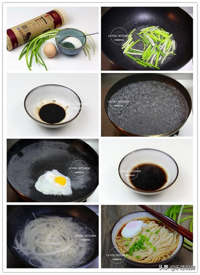 10道早餐面,早起一会儿煮一碗,吃着舒坦,还花不了多少钱