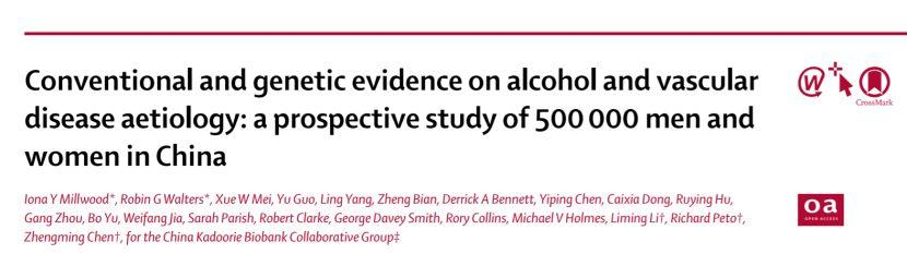 适当饮酒有利身体健康?50万中国人10年追踪数据公布,颠覆认知!