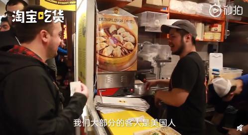 煎饼果子美国卖100块:纽约人民大排长龙,用刀叉切着