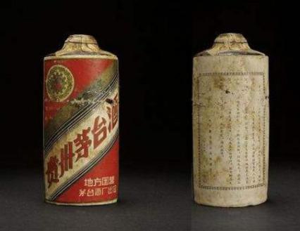 中国最贵的这五瓶酒,一瓶1000多万,很多人一辈子都买不起