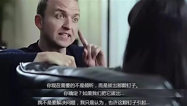 高晓松一句话暴露低情商:会聊天的人,从不说这3句话